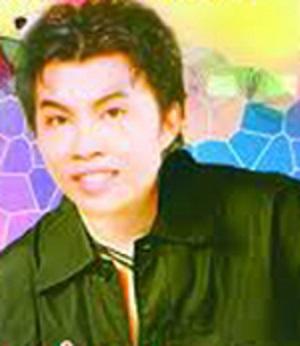 Nhạc dân ca: Bóng dáng mẹ hiền -Nguyễn Kha